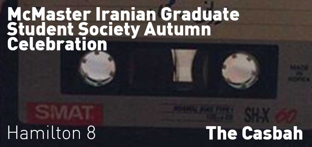 Autumn Celebration | THe Casbah | Wednesday, October 23, 2019 | 8pm