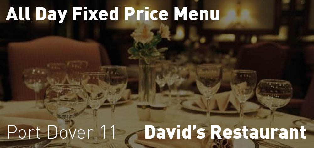 David's Restaurant has an All Day Prix Fix Menu on Sundays!